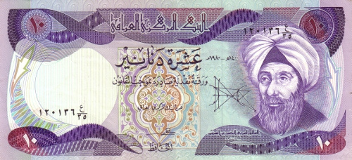 Alhazen en el bitllet de 10 dinars iraquí